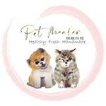 Pet Mealer 萌寵料理