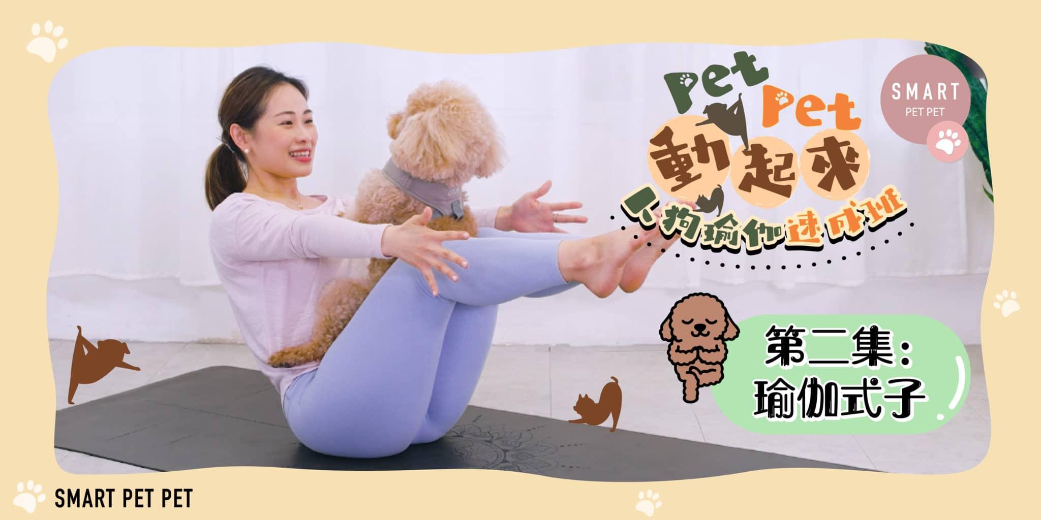 220 Tina Yoga_clip 2-02